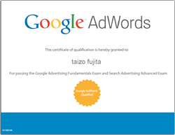 Adwords検索広告上級者認定証